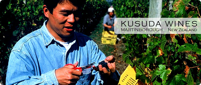 KUSUDA WINES - Martinborough, New Zealand